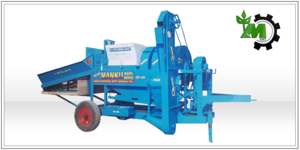 Harambha Thresher